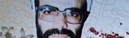 جلوه ای از اخلاص شهید عبد الله میثمی
