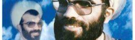 همسرداری مؤمنانه شهید عبد الله میثمی