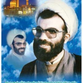 کار برای خدا در بیان شهید عبد الله میثمی