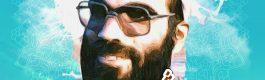 زیارت قبور علما در وصیت نامه شهید عبد الله میمثی