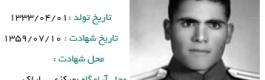 وصیت نامه شهید مسعود آشوری