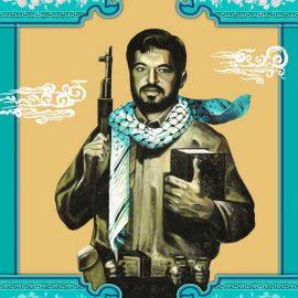 مقاومت با قرآن در سیره شهید سید حسین علم الهدی