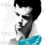 شهید حسن باقری؛ جاروکش جبهه ها
