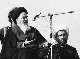 پیام امام خمینی به مناسبت شهادت شهید مفتح