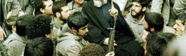 جایگاه تفکر انقلابی در اندیشه شهید بهشتی