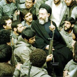 امر به معروف و نهی از منکر در سیره شهید سید محمد حسینی بهشتی