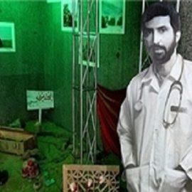 شهید محمد علی رهنمون؛ انقلابی درس خوان