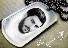 انتخاب نام فرزندان در سیره شهید حسین املاکی