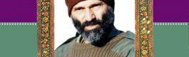 شهید حسین بصیر و دریافت مژده شهادت از امام حسین (ع)