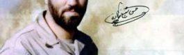 زندگی نامه شهید حسن شفیع زاده