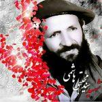 نماز در سیره شهید سید مجتبی هاشمی