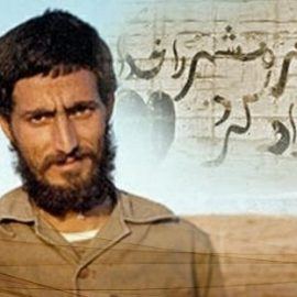 زندگی نامه شهید عبد الرضا موسوی