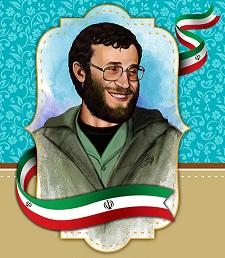 زندگی نامه شهید محمد بروجردی