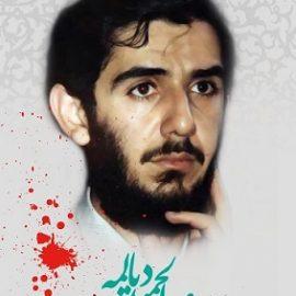 عشق و ارادت شهید عبد الحمید دیالمه به امام خمینی