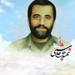 شهید علی هاشمی؛ فوتبالیست مؤمن