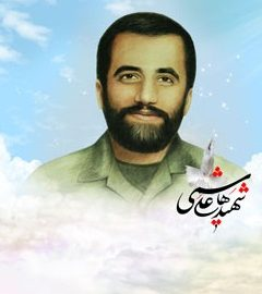 عنایت امام زمان (عج) به نیروهای شهید علی هاشمی