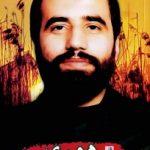معرفی و بررسی کتاب هوری؛ زندگی نامه و خاطرات سردار شهید علی هاشمی
