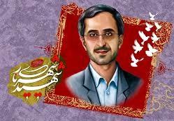 شهید مجید شهریاری از نگاه رهبر معظم انقلاب