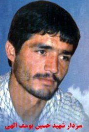 مرگ آگاهی شهید محمد حسین یوسف الهی