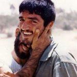 سال شمار زندگی شهید محمد حسین یوسف اللهی