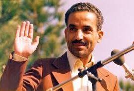 تصفیه آموزش و پرورش از نیروی انسانی ناکارآمد در سیره شهید محمد علی رجایی