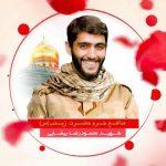 زندگی نامه شهید محمود رضا بیضایی