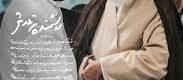 نابودی اسرائیل؛ مهم ترین آرمان شهید حسن طهرانی مقدم