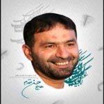 توصیه های شهید حسن طهرانی مقدم به علی پروین