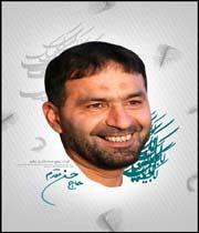 راهکار شهید حسن طهرانی مقدم برای کم کردن آسیب فضای مجازی
