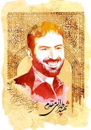 شهید حسن طهرانی مقدم و فراهم سازی مقدمات ظهور