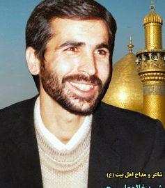 عشق و ارادات شهید غلام علی رجبی به امام رضا (ع)