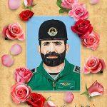 رفع خستگی با دعای کمیل در سیره شهید مصطفی اردستانی