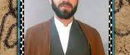 ضرورت حفظ وحدت شیعه و سنی در سیره شهید سید اصغر فاطمی تبار