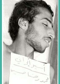 مرگ آگاهی شهید محمد رضا شفیعی