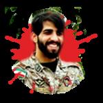 وصیت نامه شهید محمد تقی سالخورده