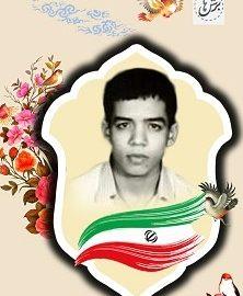 مرگ آگاهی شهید محمد تقی غیور