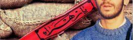 جلوه محبت حضرت زهرا (س) در سیره شهید سید صادق آقا اعلایی