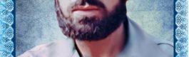 تعهد به لباس و فرهنگ روحانیت در سیره شهید مصطفی ردانی پور