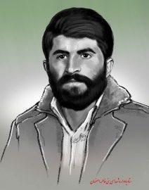 وصیت نامه شهید جلال افشار
