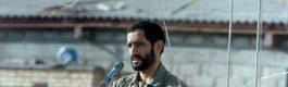 زندگی نامه شهید محمد فرومندی