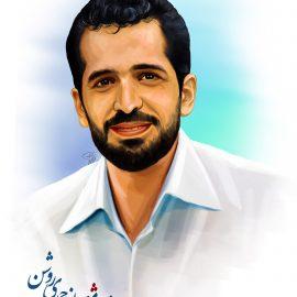 عشق و ارادت شهید مصطفی احمدی روشن به حضرت زهرا (س)