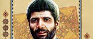 زندگی نامه شهید عباس کریمی قهرودی