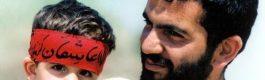 شهید مجید پازوکی و خواب حضرت ابوالفضل (ع)