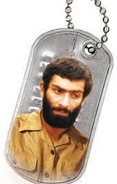 زندگی نامه شهید محسن وزوایی