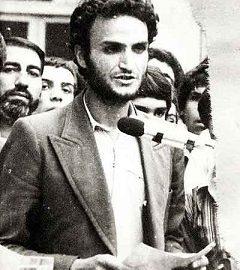 زندگی نامه شهید محمد منتظر قائم
