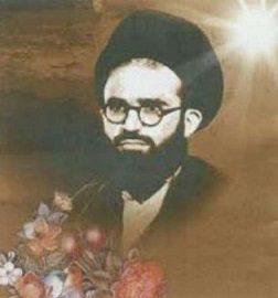 زندگی نامه شهید آیت الله سید محمد رضا سعیدی