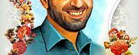 عنایت امام رضا (ع) به شهید حسن طهرانی مقدم