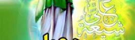 محرومیت زدایی در سیره امام علی (ع)