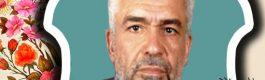 زندگی نامه شهید سید رضا پاک نژاد
